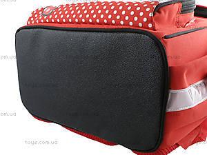 Рюкзак каркасный Hello Kitty, HK14-501-1K, купить