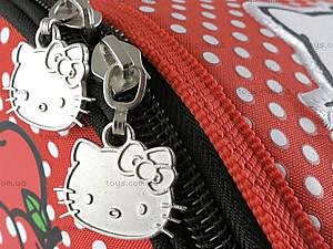Рюкзак каркасный Hello Kitty, HK14-501-1K, игрушки