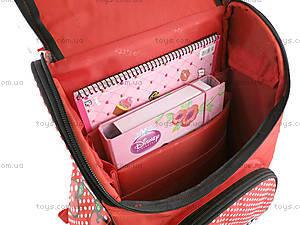 Рюкзак каркасный Hello Kitty, HK14-501-1K, детские игрушки