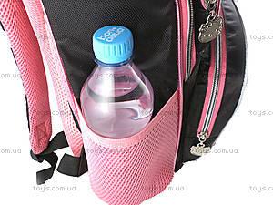 Рюкзак каркасный Hello Kitty, розовый, HK14-527K, отзывы