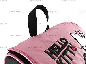 Рюкзак каркасный Hello Kitty, розовый, HK14-527K, игрушки