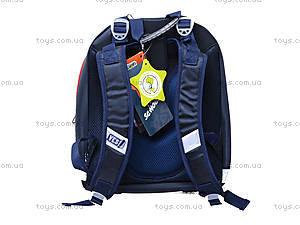 Рюкзак каркасный London, 551952, фото