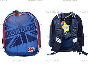 Рюкзак каркасный London, 551952