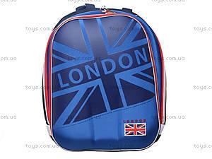 Рюкзак каркасный London, 551952, отзывы