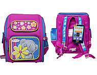 Рюкзак каркасный «Me to you», 551684, детские игрушки