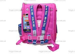 Рюкзак каркасный Me-to-you, 551679, фото