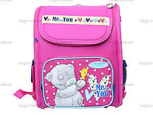 Рюкзак каркасный Me-to-you, 551679, цена
