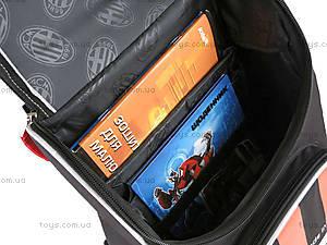 Рюкзак каркасный Milan, ML14-501K, цена