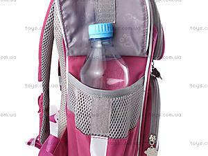 Рюкзак каркасный Rachael Hale, R14-501-2K, купить