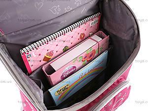 Рюкзак каркасный Rachael Hale, R14-501-2K, отзывы
