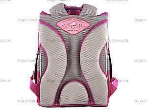 Рюкзак каркасный Rachael Hale, R14-501-2K, магазин игрушек