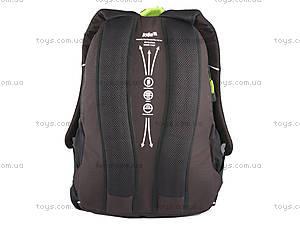 Рюкзак «Кайт», K14-814-1, фото
