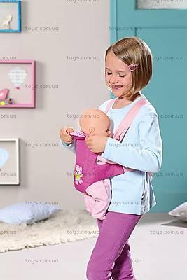 Рюкзак-кенгуру для куклы Baby Born, 820353, купить