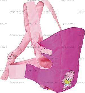Рюкзак-кенгуру для куклы Baby Born, 820353, отзывы