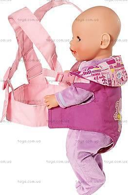 Рюкзак-кенгуру для куклы Baby Born, 820353, цена