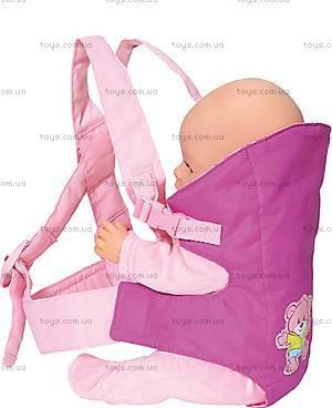 Рюкзак-кенгуру для куклы Baby Born, 820353, игрушки