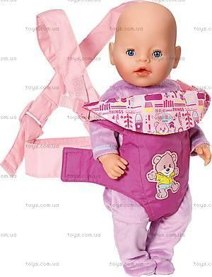 Рюкзак-кенгуру для куклы Baby Born, 820353