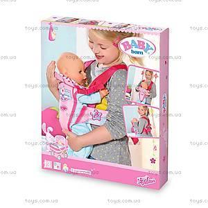 Рюкзак-кенгуру для куклы «Беби Берн», 822234, купить