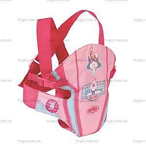 Рюкзак-кенгуру для куклы «Беби Берн», 822234
