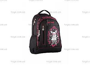 Рюкзак для детей Bearuty, K14-874