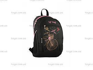 Детский рюкзак Bearuty, K14-877