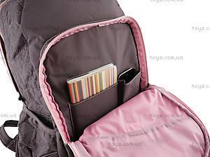 Рюкзак Kite Beauty, K14-864-2, отзывы