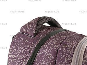 Рюкзак Kite «Леопард», K14-853, цена