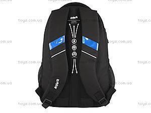 Рюкзак Kite Sport, K14-820-1, цена