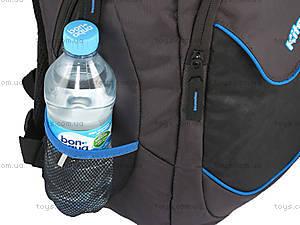 Рюкзак Kite «Спорт», K14-821-1, купить