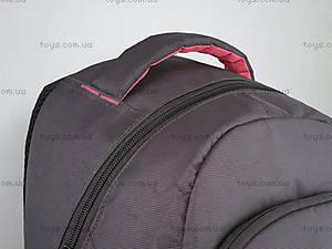 Школьный рюкзак Kite Sport, черно-красный, K14-821-2, детские игрушки