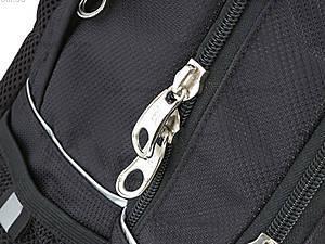 Рюкзак Kite Style, K14-812, отзывы