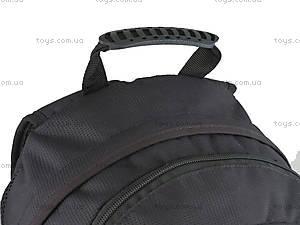 Рюкзак Kite Style, K14-812, цена