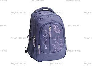 Детский рюкзак Style , K14-851-2