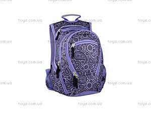 Школьный рюкзак  Kite Style, K14-856-1