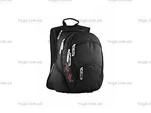 Школьный рюкзак для детей Kite Style, K14-857-1