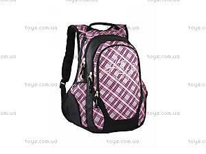 Рюкзак детский Kite Style, K14-908