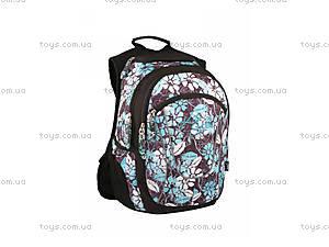 Рюкзак Kite Style для детей, K14-909