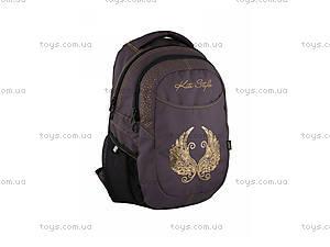Рюкзак школьный Kite Style , K14-916