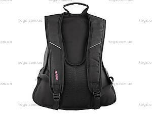 Рюкзак Kite Style «Горошек», K14-857-2, купить