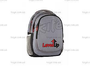 Школьный рюкзак для детей, серый, K14-801-2