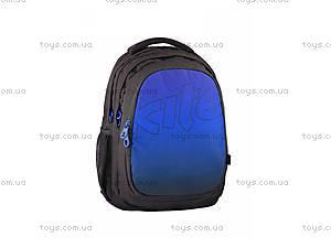 Рюкзак школьный для детей Kite, K14-802-1