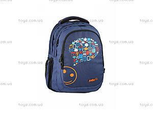 Школьный рюкзак Kite для детей, K14-802-2