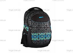 Рюкзак Kite для подростков, K14-808-1