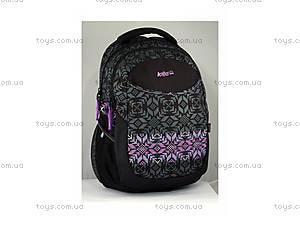 Рюкзак для подростков Kite, K14-808-2
