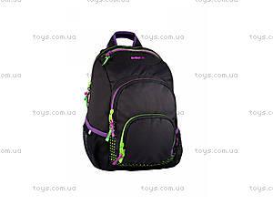 Школьный рюкзак для детей «Кайт», K14-809-1