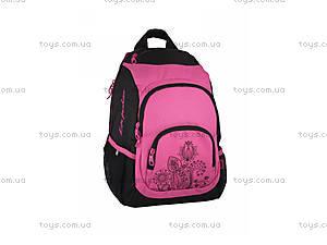 Рюкзак школьный Kite для подростков, K14-809-2