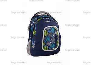 Школьный рюкзак с ортопедической спинкой Kite, K14-811