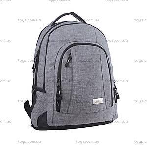Детский рюкзак Kite Urban, K15-825XL