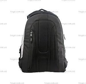 Детский рюкзак Kite Urban, K15-825XL, купить