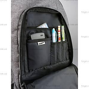 Детский рюкзак Kite Urban, K15-825XL, фото